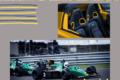 Co wspólnego ma LEN z McLarenem?!